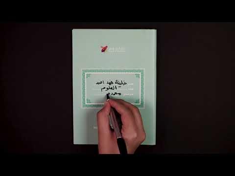 ترويج الحلقة الخامسة - سعادة د. محمد السادة