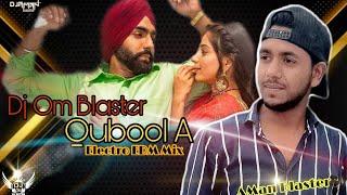 Qubool A [EDM Mix] By Dj Aman & Dj Om Blaster Hapur U.P.