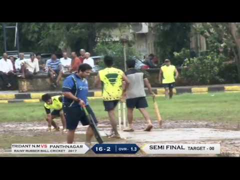SEMI FINAL PANTHNAGAR VS TRIDENT NAVI MUMBAI    Vikhrolians Cricket Club 2017   Mumbai