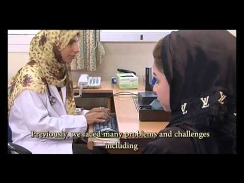 ALSHIFA System - Mother and Child Health Module - MoH Oman
