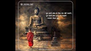 เปิดเผยความลับ   ทำไม?พุทธศาสนาในอินเดียต้องล่มสลายไป