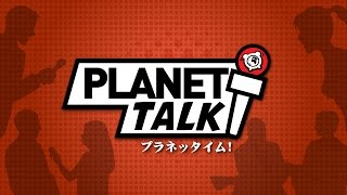 Planet Talk! #01 - Slam Dunk