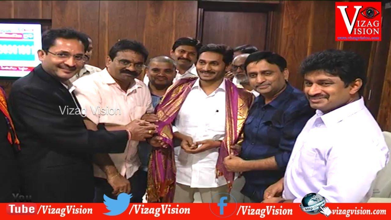 NATA Convention 2020 Members meet AP CM in Amaravathi Vizag Vision