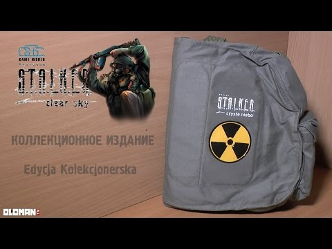 Коллекционное издание Сталкер Чистое Небо / Edycja Kolekcjonerska