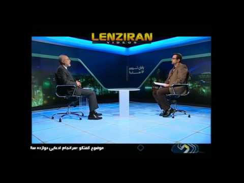 Director of Iranian Atomic Energy on TV after confirmation of  Iran  nuclear program by IAEA