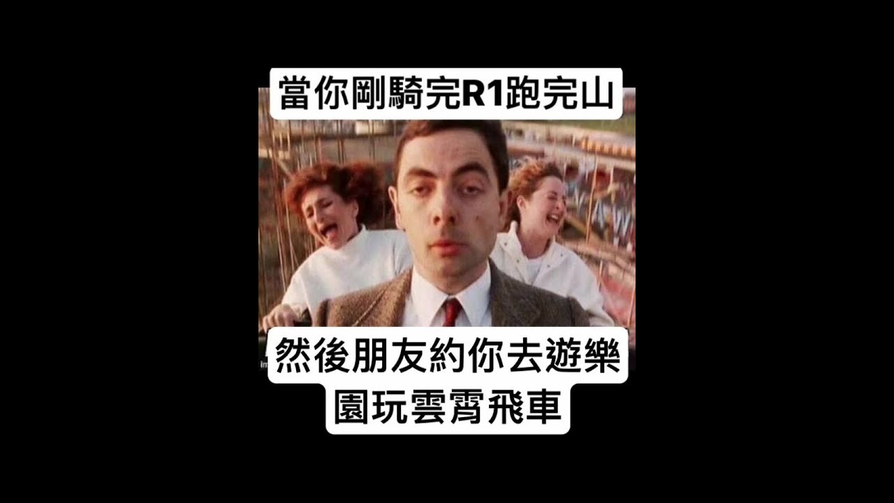 【Blabin今天溼素】檔車全新產品 媽媽熱 @歡樂惡搞 KUSO 哈啦板 - 巴哈姆特