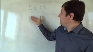 Математика 4 класс. 12 сентября. Деление в столбик
