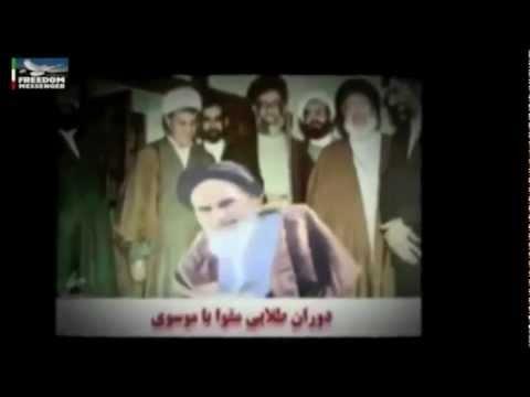 Moghava Ey Imam Khomeini ترانه مقوا ای امام خمینی سرود Iran Khamenei