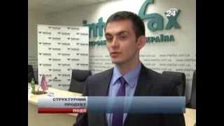 Структурный продукт: фондовый рынок Украины получил инструмент для консервативных инвесторов(, 2013-10-07T08:48:33.000Z)