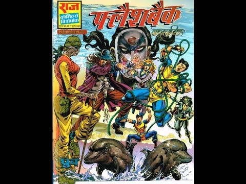 Super Commando Dhruv All Comics Pdf