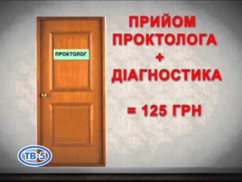 Призвание – врач - Сибирский медицинский портал