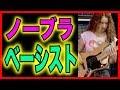 【Sexy Zone】ジャニーズに入ったきっかけ - YouTube