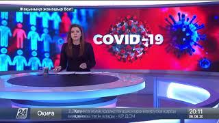 Специалисты предупреждают о второй волне COVID 19