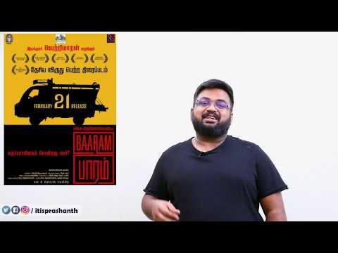 Baaram review by Prashanth