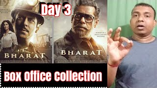 Bharat Box Office Collection Day 3 l Ab Haters Ko Kaho Bye Bye