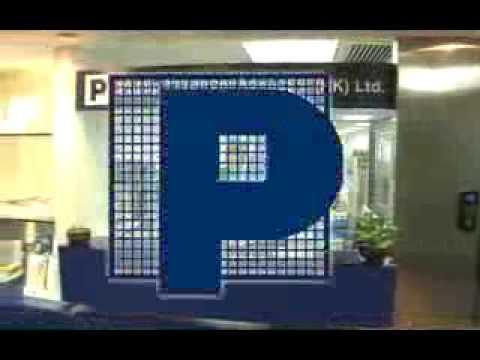 Phillip Securities (HK) Ltd..avi