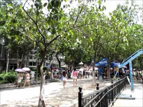CEC - Jinan University (JNU), Guangzhou