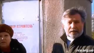 Адвокат, консультант или мошенник?(http://rco.org.ua., 2017-01-02T21:06:08.000Z)