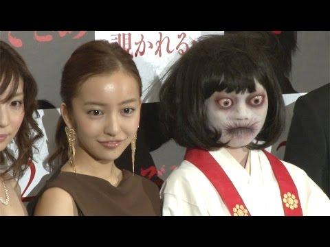 板野友美、恐怖ドッキリにビビリまくり「そのサプライズいらない」 映画『のぞきめ』完成披露上映会