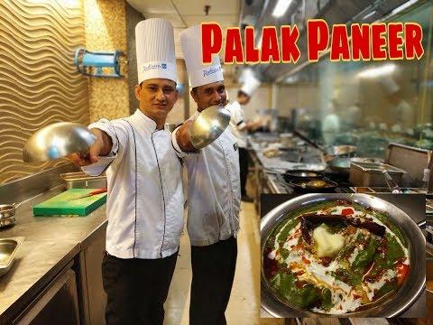 पालक पनीर की रेसेपी ,हर कोई खायेऔर वाह वाह गायें /How To Make Palak Paneer /secret Recipe
