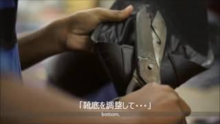 【インド】靴工場で働くロニーくん|国際協力NGOワールド・ビジョン・ジャパン