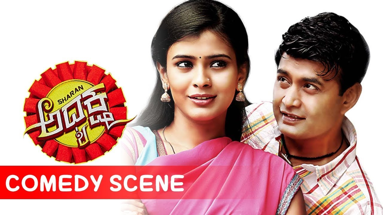 chikkanna comedy sceneschikkanna wikipedia, chikkanna comedy, chikkanna comedy videos, chikkanna comedy scenes, chikkanna comedy kannada, chikkanna tiffin room, chikkanna comedy videos kannada, chikkanna movies, chikkanna comedy kiladigalu, chikkanna comedy videos download, chikkanna kuri prathap comedy, chikkanna comedy film, chikkanna comedy movies, chikkanna weekend with ramesh, chikkanna government arts college, chikkanna age, chikkanna college, chikkanna photos, chikkanna wife, chikkanna salary