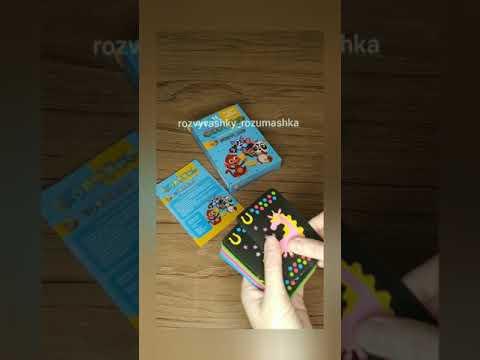 Карткова гра Фортуно