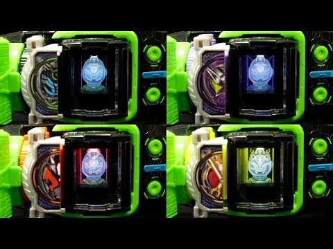 仮面ライダージオウ ミライドウォッチ集 【DXウォズミライドウォッチ】 【DXシノビミライドウォッチ】【DXクイズミライドウォッチ】【DXキカイミライドウォッチ】 Kamen Rider Zi-O