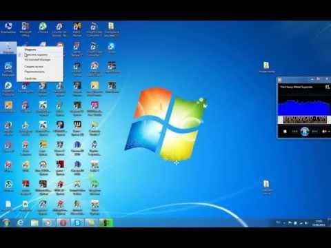 Как избавится от самосворачивания окон в Windows