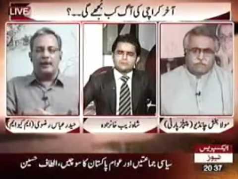 Target Killer Ajmal Pahari Owned by MQM