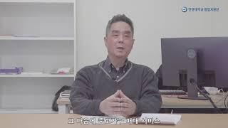 스타트업 탐방: 온라인 가구 통합 플랫폼 '인치' 서비…