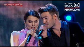 Сати Казанова Arsenium До рассвета Live премия RMB HQ