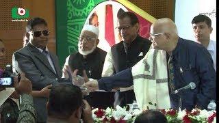 International Protibondhi Dibosh | Torikul | 03Dec17 | আন্তর্জাতিক প্রতিবন্ধী দিবস thumbnail