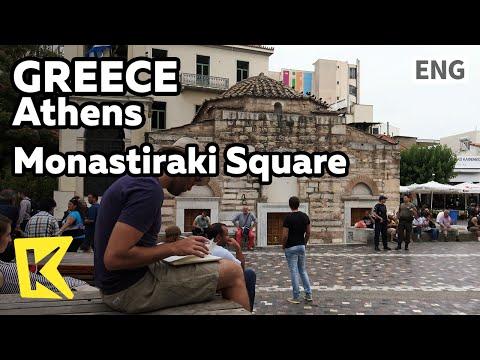 【K】Greece Travel-Athens[그리스 여행-아테네]과거와 현재가 얽힌 아테네/Café/Acropolis/Hill/Monastiraki square