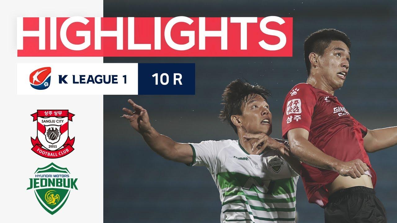 [하나원큐 K리그1] 10R 상주 vs 전북 하이라이트 | Sangju vs Jeonbuk Highlights (20.07.05)