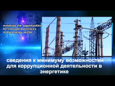 FESTI (Fuel and Energy Sector Transperency Initiative of Kyrgyz Republic )