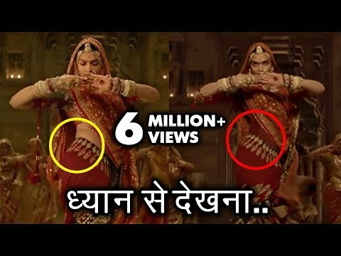 Padmaavat Ghoomar New Version | Deepika's Midriff Edited