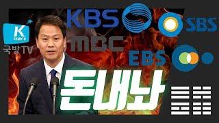 북한에게 돈바치는 대통령비서실장 임종석