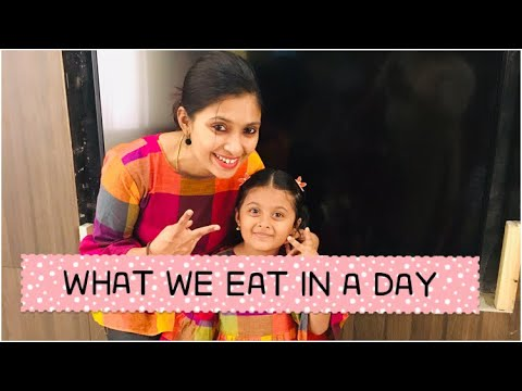 WHAT WE EAT IN A DAY || SIMPLE INDIAN FOOD || HEALTHY EATING ||