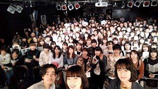 チャンネル登録:https://goo.gl/U4Waal 女優の小松菜奈、門脇麦が21日...