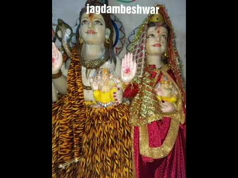 Video - Namah shivay dhun-rojha.jai jagdambeshwar shiv ma…: https://youtu.be/b6FR94lyJQA