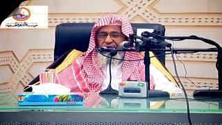 أهمية الخشوع في الصلاة | الشيخ صالح الفوزان