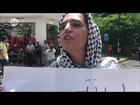 متظاهرون لبنانيون يحتجون على الغلاء المعيشي في لبنان  - 16:00-2020 / 7 / 3