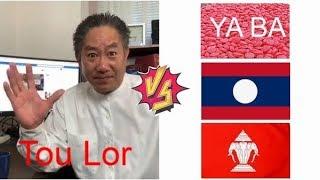 Gambar cover Nhia tou lor VS YA BA / RDP LAO / Xang3Houa