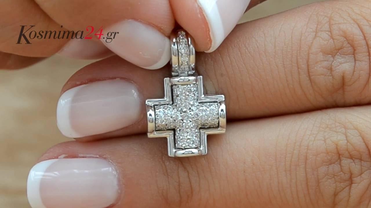 Λευκόχρυσος γυναικείος σταυρός με μπριγιάν Κ18 023247 - YouTube c7139fbc1f8