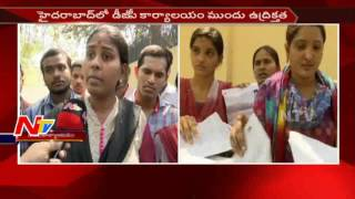 Constable,Candidates,Protest,DGP Office,Exam Results,Hyderabad
