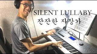 Calm and Silent Piano Lullaby for EVERYONE