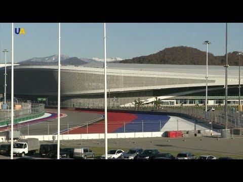 Допинг-скандал: России на 4 года запретили участвовать в крупных турнирах