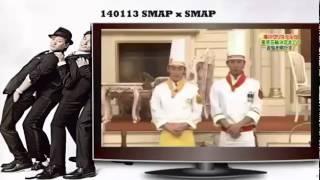 140113 SMAP x SMAP - Bistro Guest Takigawa Christel & Celebrities's...