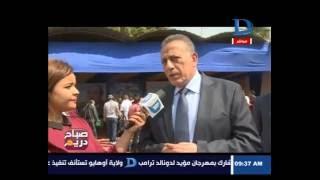 صباح دريم | جهود الهيئة العربية للتصنيع في دعم القرى الأكثر احتياجا